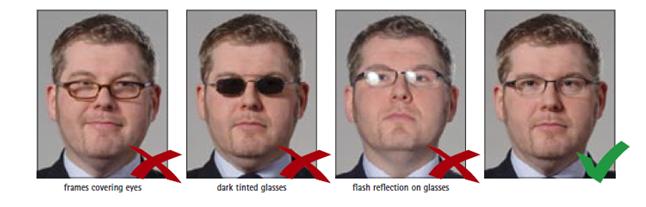 نظارات العين