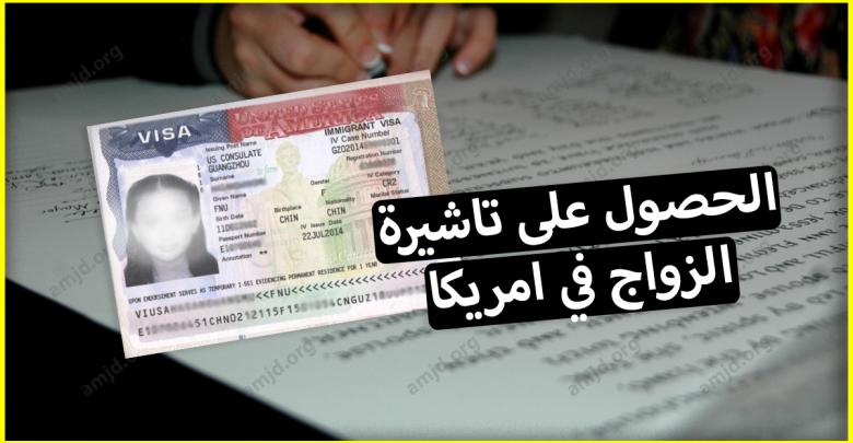 وثائق الزواج بالمغرب 2020