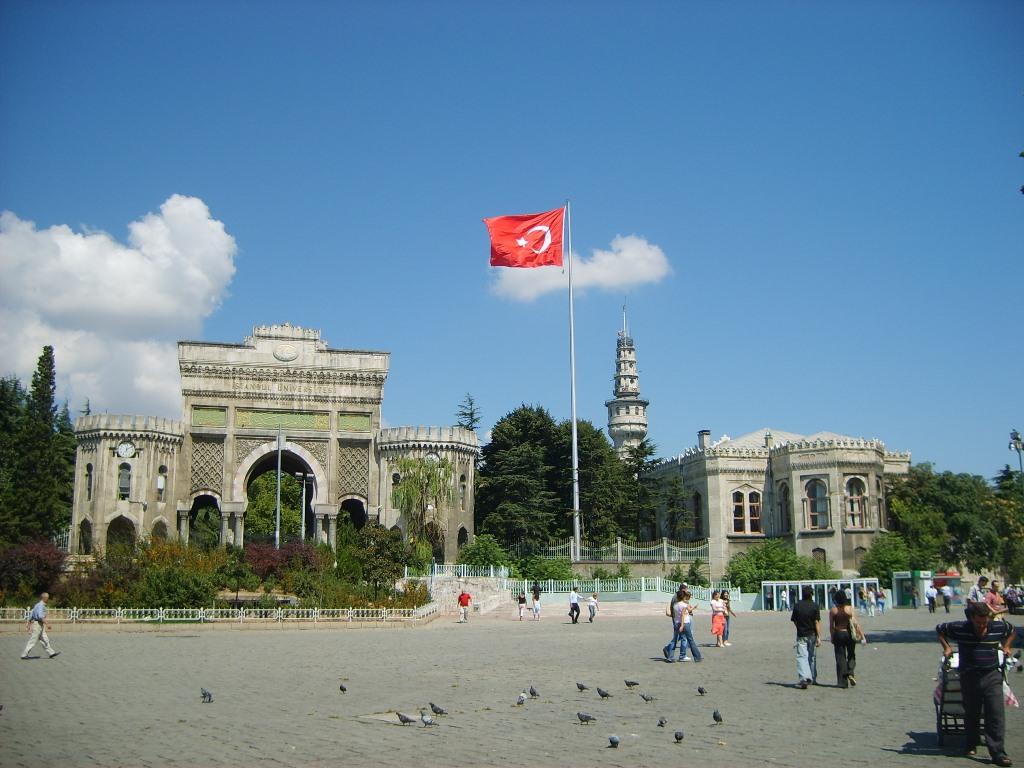 التعليم الجامعي في تركيا