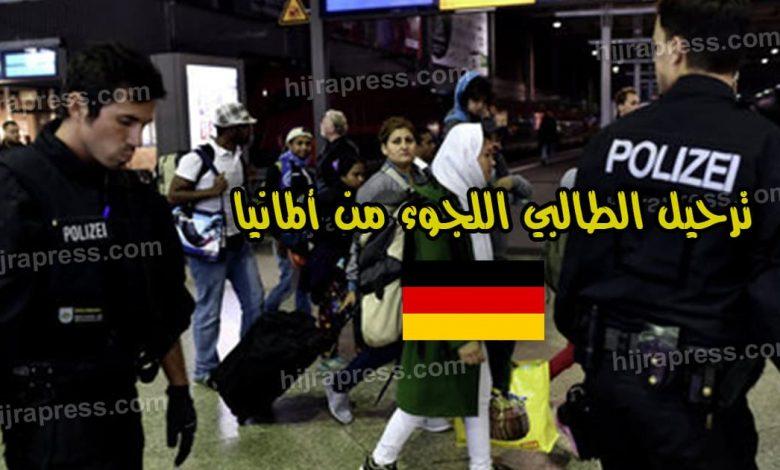 صورة ألمانيا تعيد طالبي اللجوء إلى دول أخرى بعد رفع قيود السفر